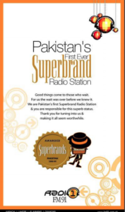 2008-Radio-One-Pakistan-Award