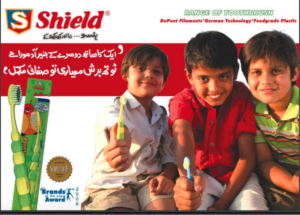 2008-Shield-Pakistan-Award