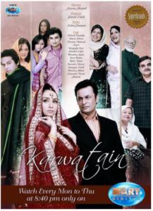 2009-ARY-Pakistan-Award