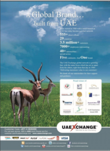 2011-XChange-UAE-Award