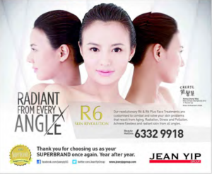 2013-Jean-Yip-Singapore-Award