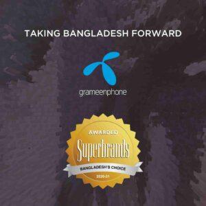 Bangladesh Award Seal Usage Image - 0100