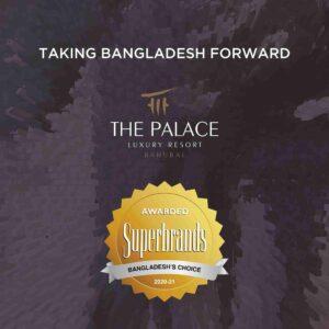 Bangladesh Award Seal Usage Image - 0104