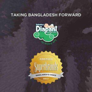 Bangladesh Award Seal Usage Image - 0111