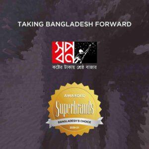 Bangladesh Award Seal Usage Image - 0134