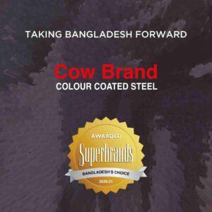 Bangladesh Award Seal Usage Image - 0135