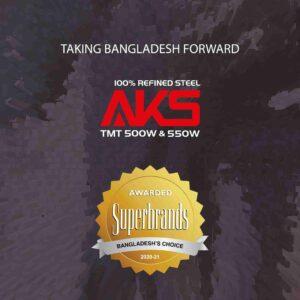 Bangladesh Award Seal Usage Image - 0142