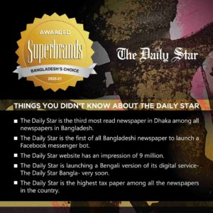Bangladesh Award Seal Usage Image - 0144
