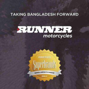 Bangladesh Award Seal Usage Image - 0154