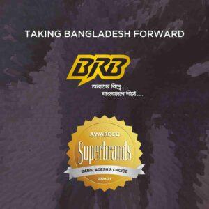 Bangladesh Award Seal Usage Image - 0167