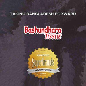 Bangladesh Award Seal Usage Image - 0173