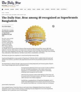 Bangladesh Award Seal Usage Image - 0186
