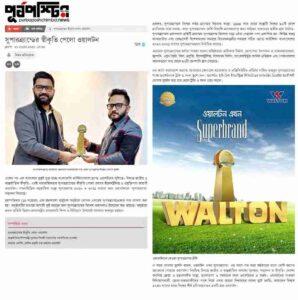 Bangladesh Award Seal Usage Image - 0189