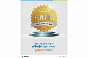 Bangladesh Award Seal Usage Image - 0191