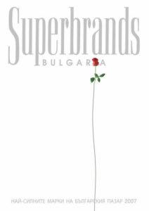 Bulgaria-Volume-1