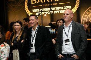 Israel Event 2018