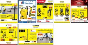 Karcher_Adverts_Jan