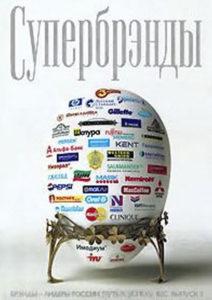 Russia-Volume-3