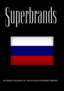 Russia-Volume-5