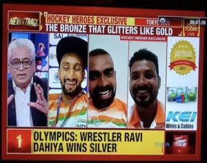 India News 2021