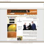 UAE Media 2013